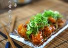 冷製▷旨辛◁鶏の甘酢あんかけ(甘酢あん)