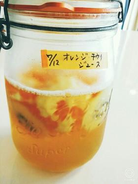 フルーツビネガー★オレンジとキウイ