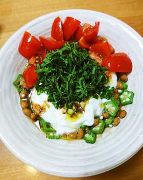 納豆とヨーグルトの健康ネバネバ腸活サラダ