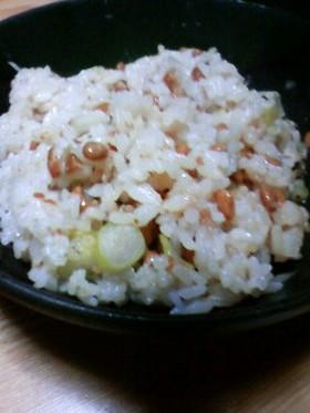 うそ~ん(;´∀`)酢飯納豆チャーハン