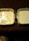 オーブン不要!ビスケットチーズケーキ
