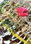簡単☆お好み焼き 豚バラ シーフード