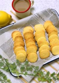 サクサクレモン♡クッキー