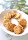 HMと少ない材料で♫簡単15分クッキー