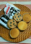 シフォンケーキ風~黒豆カステラ