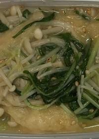 松山揚げとえのきと水菜の山葵胡麻だれ和え
