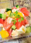 おしゃれで栄養満点!カラフル彩りサラダ!