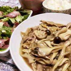 パスタソースで簡単肉料理!