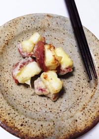 梅干しとクリームチーズのおつまみ天ぷら