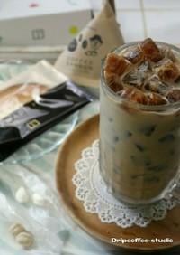 クラッシュコーヒー氷でカフェオレを♪