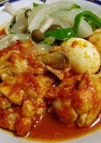 ★簡単!美味しい*鶏手羽元のトマト煮*♪