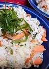 旬!夏の寿司【新生姜と紅鮭の散らし寿司】