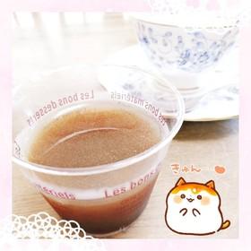 マクロビ☆寒天の玄米コーヒーゼリー