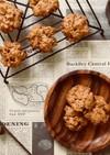 グルテンフリー。コーンフレーククッキー