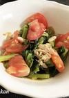 小松菜とトマト、ツナ缶サラダ