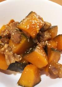 かぼちゃと鶏肉の甘酢煮*