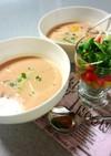 とにかく簡単!夏のハイカラ冷製スープ