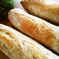 ☆冷蔵低温発酵☆全粒粉入りフランスパン