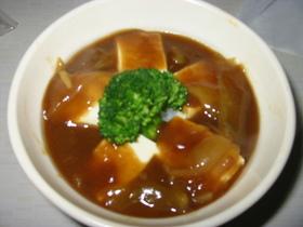 無駄ナシ☆残りカレーdeあんかけ豆腐丼♪