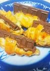 板チョコクロワッサン 冷凍パイシート