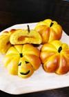 白神こだま酵母のパンプキンクリチパン