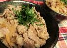 レンチン【簡単!豚丼】子供喜ぶガッツリ丼