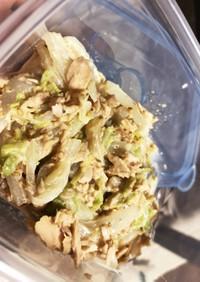 あるもので♪白菜とツナのマヨサラダ