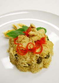 グリーンカレー炒めご飯