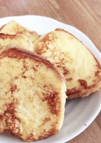 卵たっぷりフレンチトースト♡
