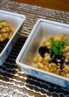 揚げ茄子の大豆ミートソース