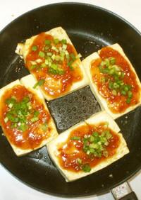 豆腐ステーキ♪梅干し味噌味簡単