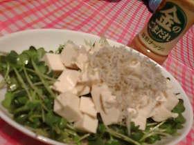 金のごまだれdeジャコたっぷり豆腐サラダ