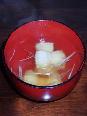 鱧の湯引き(おとし)とお吸い物