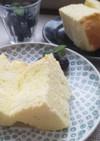 グルテンフリー米粉のシフォンケーキ