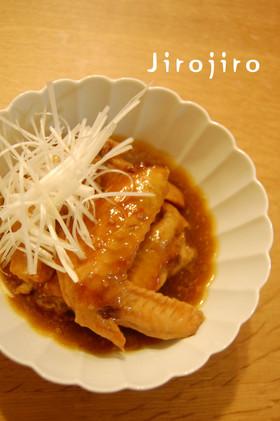 甘辛とろ~り☆手羽先のトロトロ煮