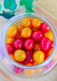 カラフルミニトマトのハニーマリネ