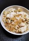 ★離乳食完了期★ふわふわ豆腐の卵とじ