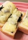 幼児食(1歳〜)ほうれん草チーズトースト
