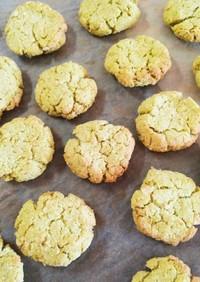 糖質制限!生おからときな粉のクッキー