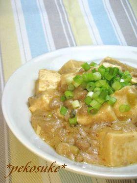 濃くウマ☆ごま味噌マーボー豆腐