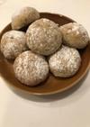 全粒粉in豆腐と米粉のノンオイル丸パン