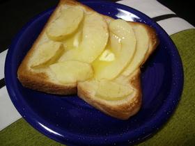 りんご&ハニー♥トースト