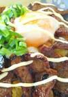 温泉卵のせカルビ丼