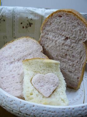 可憐なすみれ色の食パン*HBで