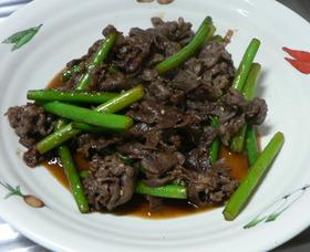 ニンニクの芽と牛肉のスタミナ炒め