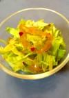 材料2つ!中華クラゲのサラダ