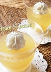蜂蜜&レモンゼリー