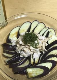 レンジで 蒸し鶏と茄子のさっぱりサラダ