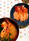 牡丹海老のお刺身とお味噌汁