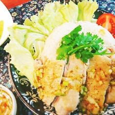 炊飯器で簡単カオマンガイ♪(海南鶏飯)